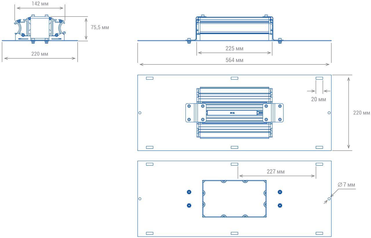 Светодиодный светильник TL-PROM AZS 50 PR PLUS (Д) (Код УТ000002641) размеры