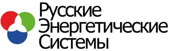 Русские Энергетические Системы