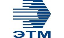 Компания ЭТМ