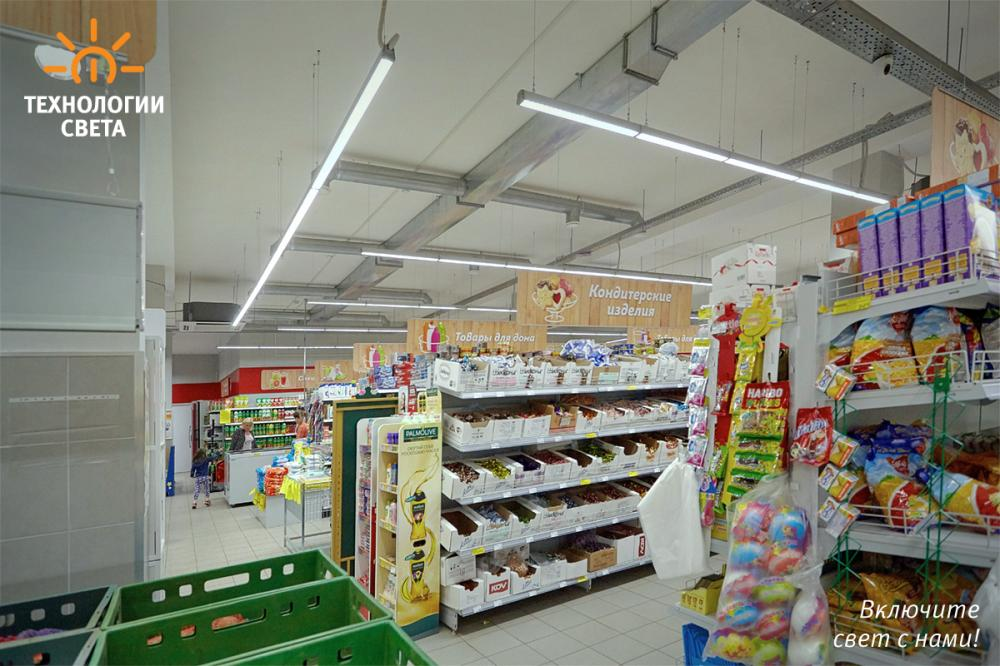 Супермаркет ''Магнит у дома''