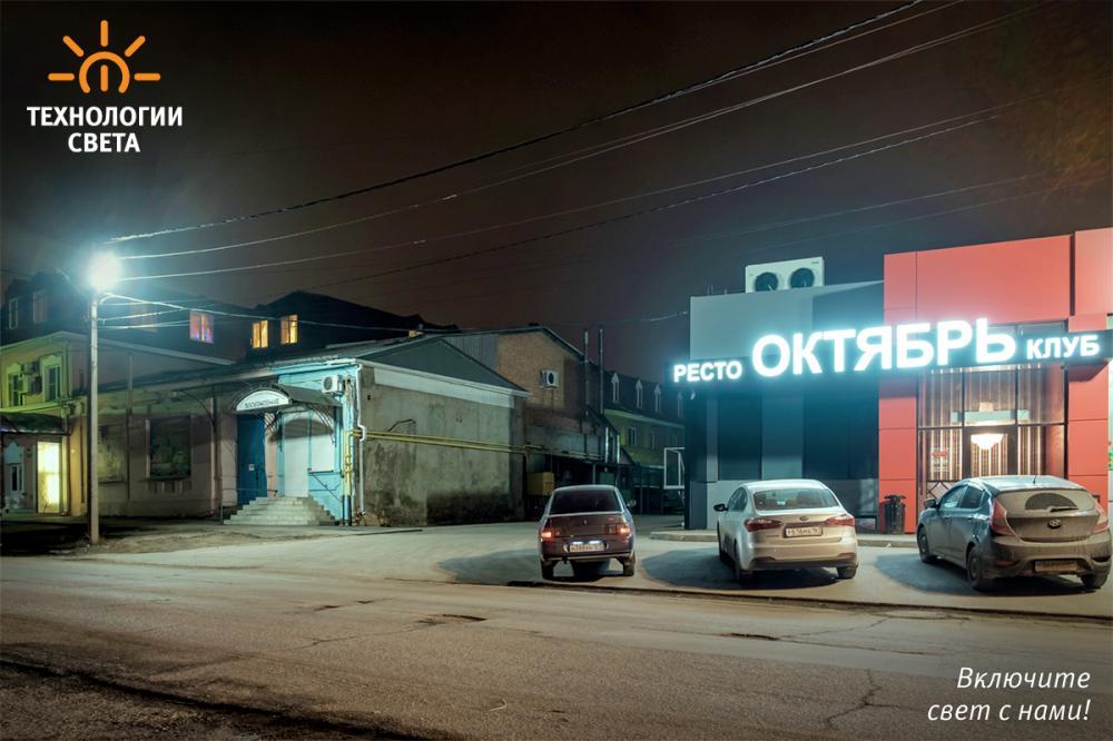 Сеть магазинов алкогольных напитков ''Ресто ОКТЯБРЬ клуб''