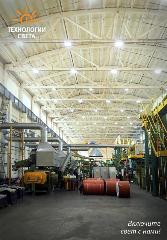 Уральский завод конвейерных лент