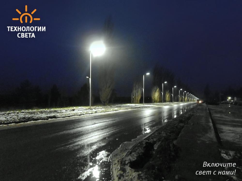 Освещение улицы в г. Ст. Оскол