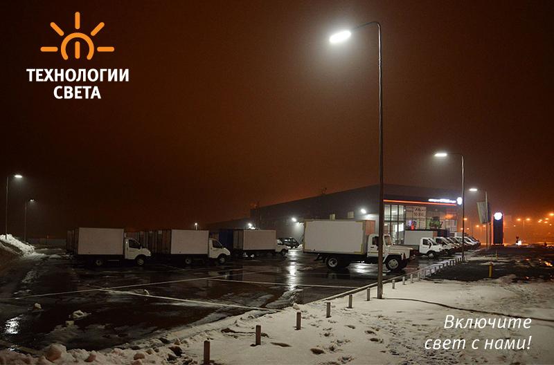 Автоцентр ''ГАЗ Лидер''