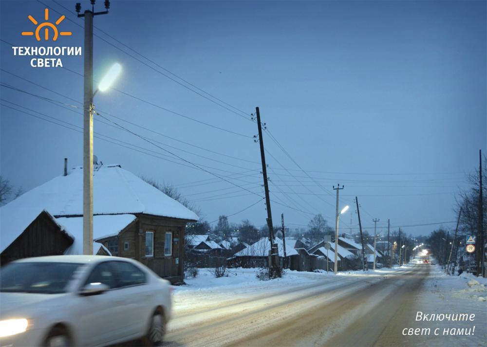 Освещение улиц в г. Верещагино
