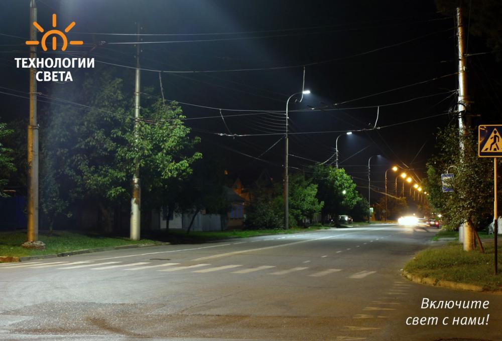 Освещение улицы в г.Майкоп