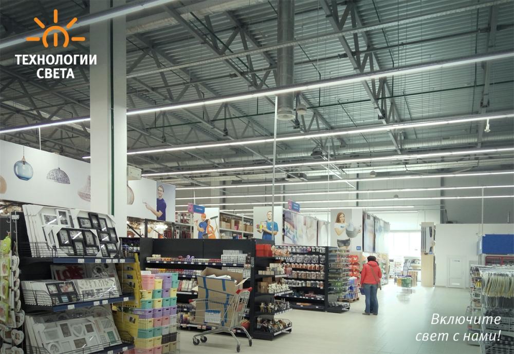 Гиппермаркет