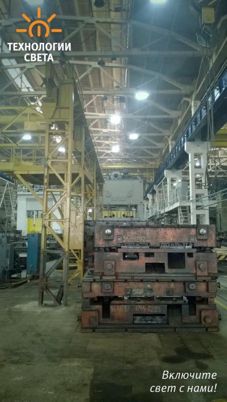 Ростовский прессово-раскройный завод