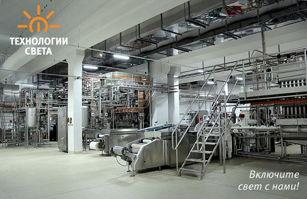 Завод ''Савушкин продукт''