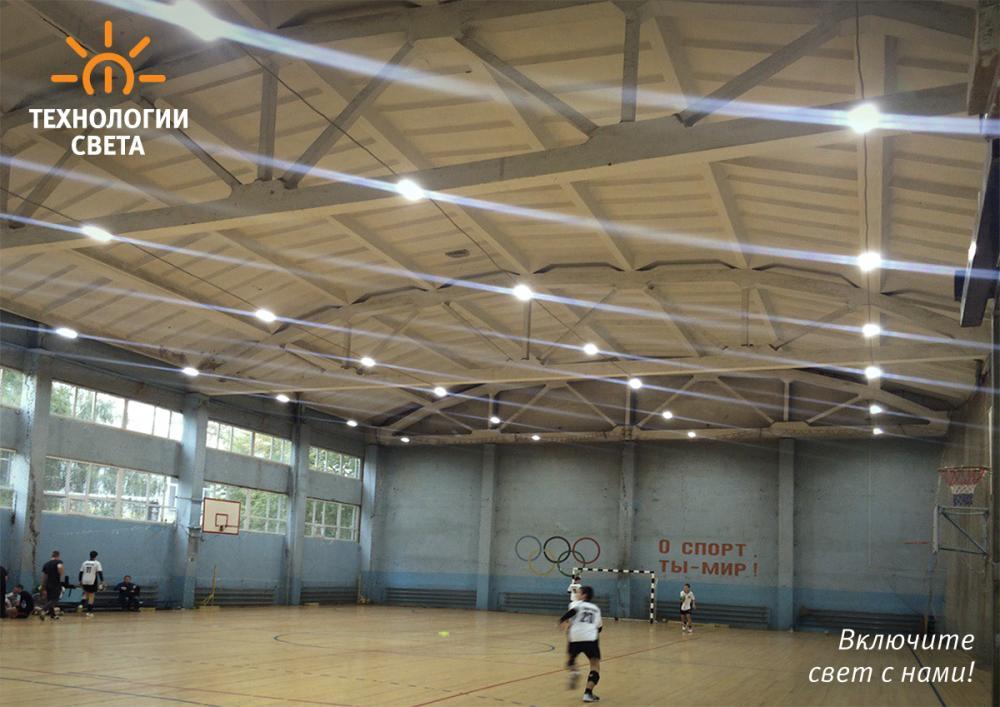 Спортивный комплекс «Строитель»