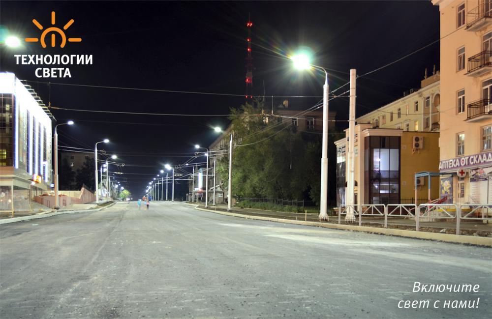 Освещение ул. Пятилетки