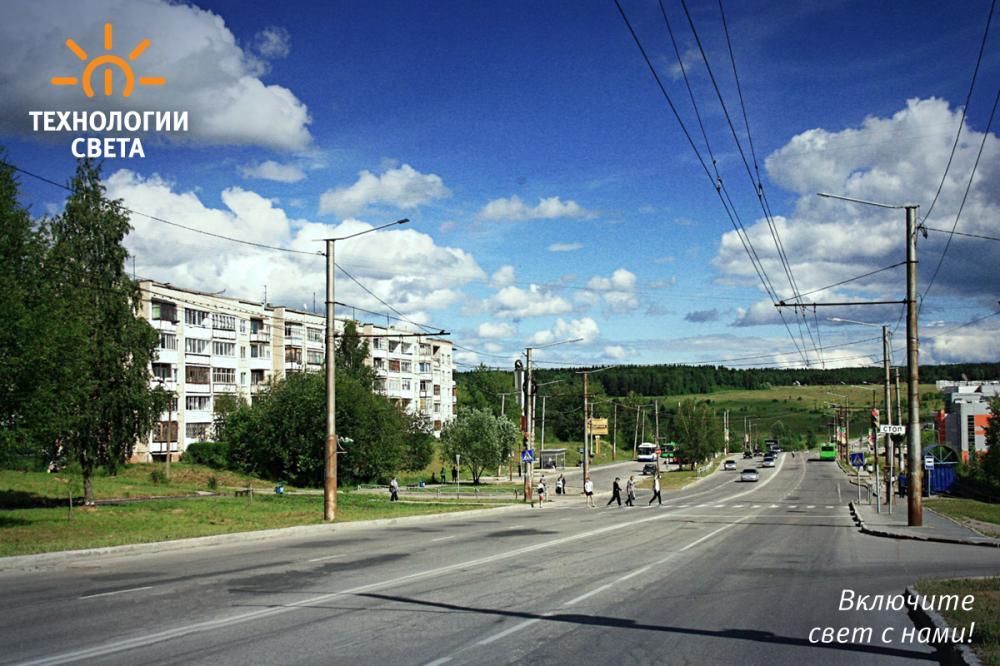 Освещение улицы г. Березняки